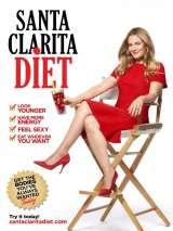 Диета из Санта-Клариты / Santa Clarita Diet