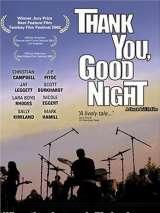 Спасибо и спокойной ночи / Thank You, Good Night