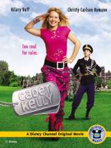Кадет Келли / Cadet Kelly