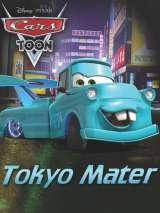 Токио Мэтр / Tokyo Mater