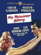 История Минивер / The Miniver Story