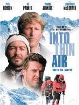 Смерть в горах / Into Thin Air: Death on Everest