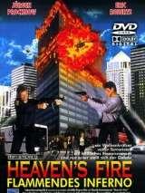 Небесный огонь / Heaven`s Fire
