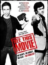 Посмотрите этот фильм / See This Movie