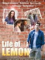 Жизнь Лимона / Life of Lemon