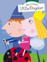 Маленькое королевство / Ben & Holly`s Little Kingdom