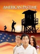 Американское прошлое / American Pastime