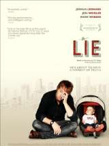 Ложь / The Lie