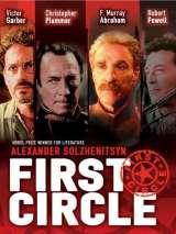 В круге первом / The First Circle