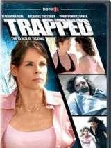 В ловушке / Trapped!
