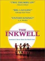 Чернильница / The Inkwell