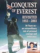 Покорение Эвереста / The Conquest of Everest