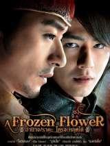 Ледяной цветок / Ssang-hwa-jeom