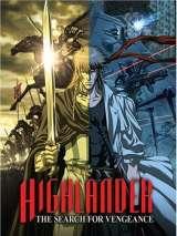 Горец: В поисках мести / Highlander: The Search for Vengeance