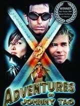 Битва с драконом / Adventures of Johnny Tao