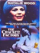 Крекерная фабрика / The Cracker Factory