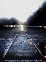 На другой стороне / The Other Side of the Tracks