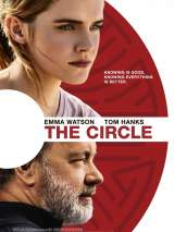 Сфера / The Circle
