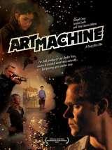 Машина искусства / Art Machine
