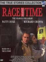 Наперегонки со временем: поиск Сары / Race Against Time: The Search for Sarah