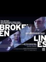 Ломаные линии / Broken Lines