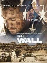 Стена / The Wall