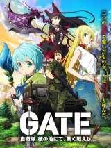Врата / Gate: Jieitai Kanochi nite, Kaku Tatakaeri