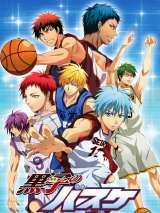 Баскетбол Куроко / Kuroko no Basuke