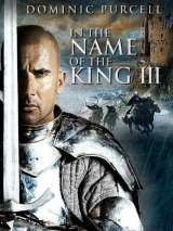 Во имя короля 3 / In the Name of the King 3: The Last Mission