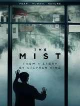 Мгла / The Mist