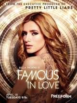 Популярна и влюблена / Famous in Love