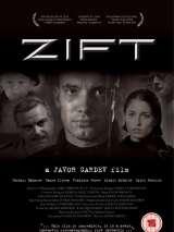 Дзифт / Zift