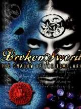 Сломанный меч: Тень тамплиеров