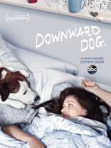 По-собачьи / Downward Dog