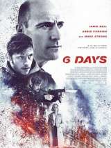 6 дней / 6 Days