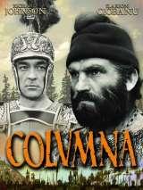 Колонна / Columna