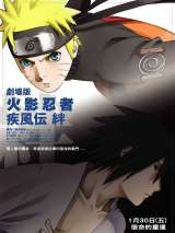 Наруто 5 / Gekijô ban Naruto: Shippûden - Kizuna