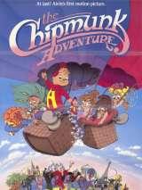 Приключения бурундучков / The Chipmunk Adventure