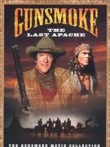 Дымок из ствола: Последний из апачей / Gunsmoke: The Last Apache