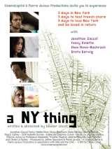 Приключение жительницы Нью-Йорка / Une aventure New-Yorkaise
