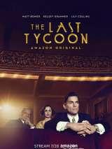 Последний магнат / The Last Tycoon