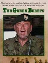 Зеленые береты / The Green Berets