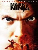 Маска ниндзя / Mask of the Ninja