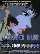 Истинная грусть / Perfect Blue