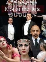 Бунт во время обряда / Riot at the Rite