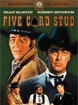 Пятикарточный покер / 5 Card Stud