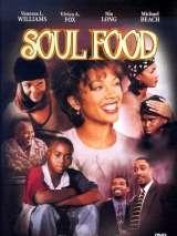 Пища для души / Soul Food