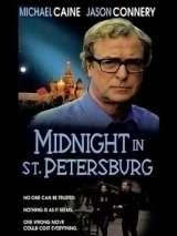 Полночь в Санкт-Петербурге / Midnight in Saint Petersburg