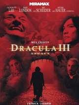 Дракула 3: Наследие / Dracula III: Legacy