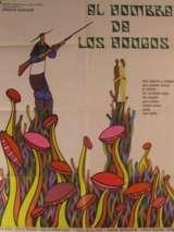 Грибной человек / El hombre de los hongos